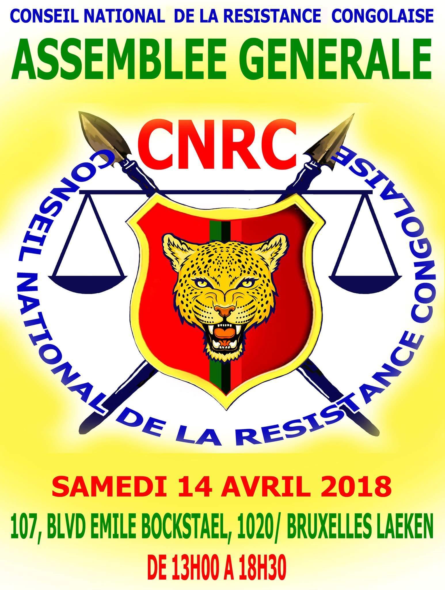 site de rencontre du CNRC rencontres à Hyderabad Sindh